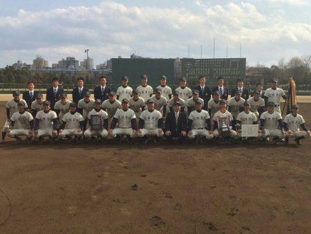 2016関東選手権大会 優勝 中央大学